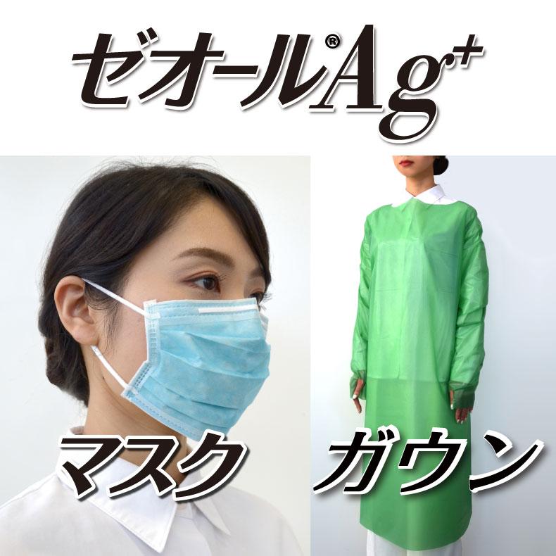 item_dummy